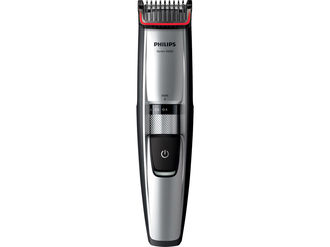 Триммер для бороды PHILIPS 5100 Series BEARD TRIMMER.